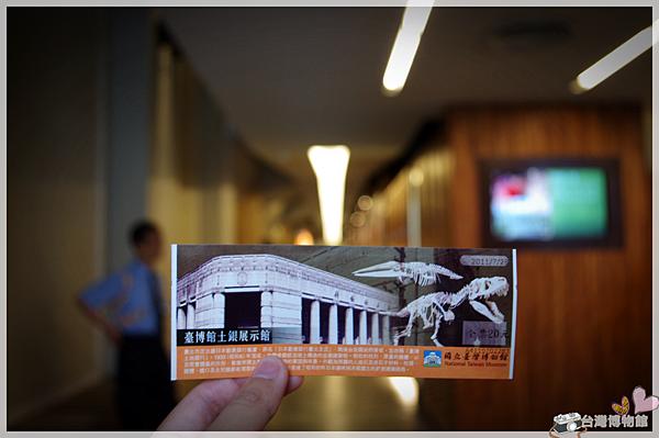 台灣博物館IMGP2160.png