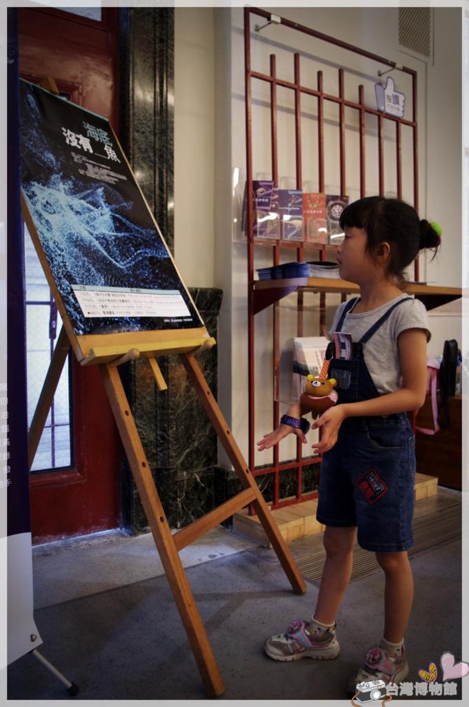 台灣博物館IMGP2230.png