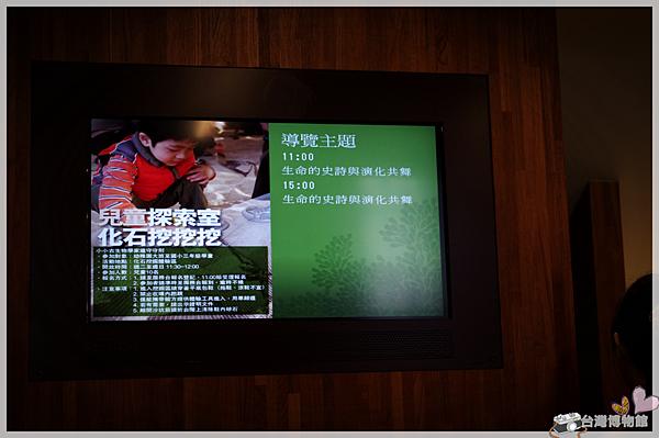 台灣博物館IMGP2245.png