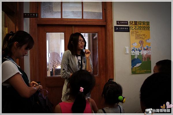 台灣博物館IMGP2248.png