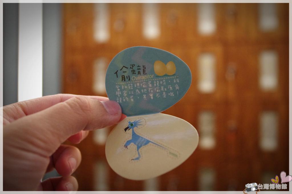 台灣博物館IMGP2340.png