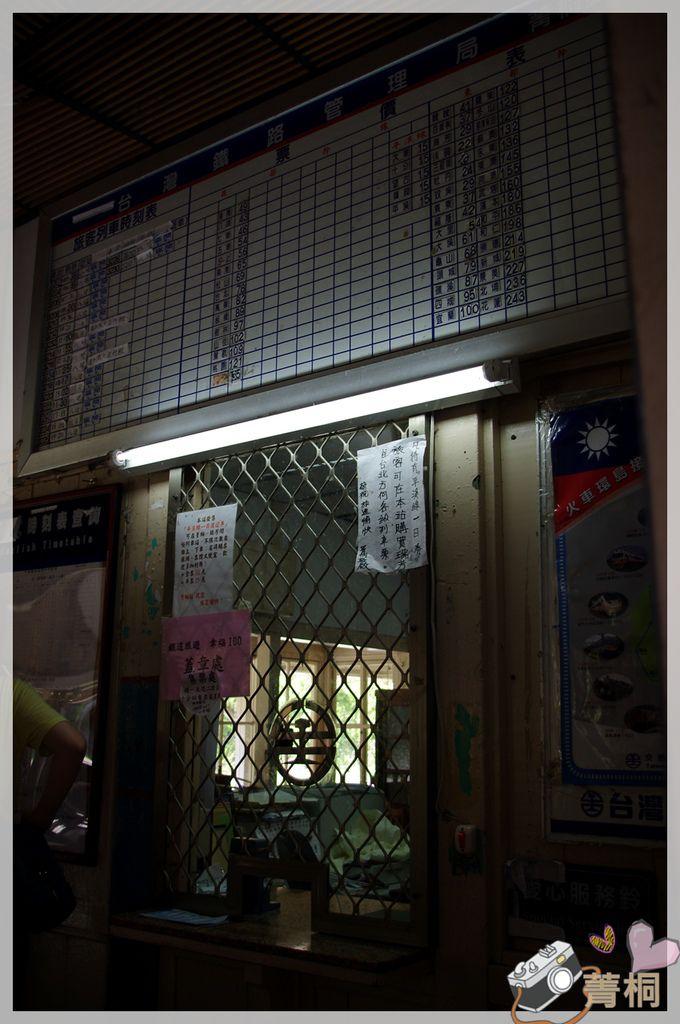 菁桐IMGP3034.JPG