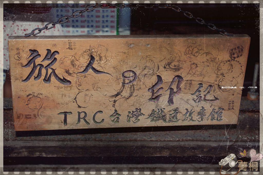 菁桐IMGP3218.JPG