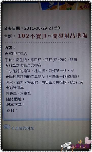 MUYA小學生活IMAG1598.jpg