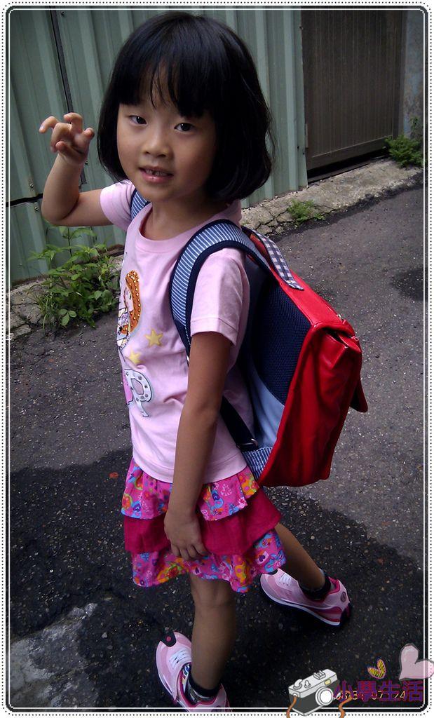 MUYA小學生活IMAG1606.jpg