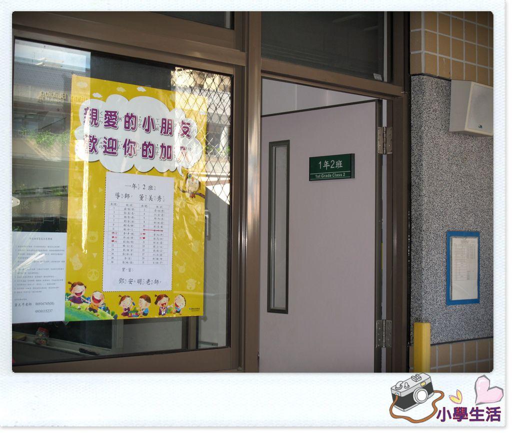 MUYA小學生活IMG_1879.JPG