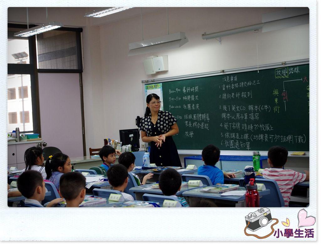MUYA小學生活IMGP3590.JPG