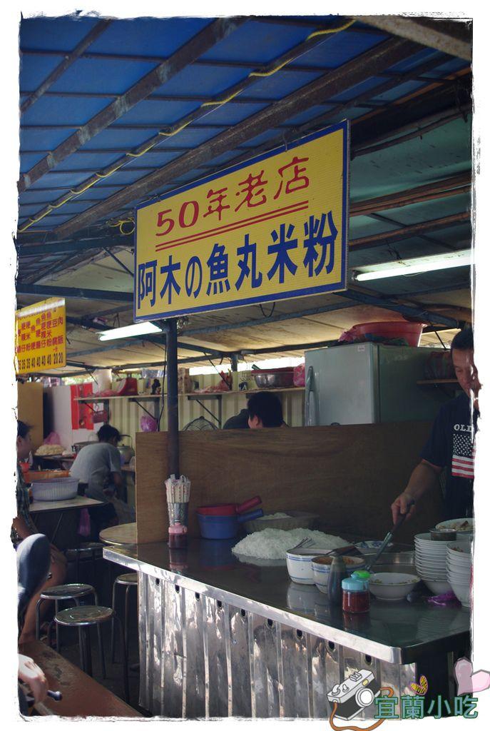 七夕宜蘭小吃IMGP3377.JPG