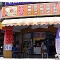 七夕宜蘭小吃IMGP3406.JPG