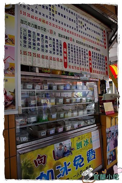 七夕宜蘭小吃IMGP3409.JPG