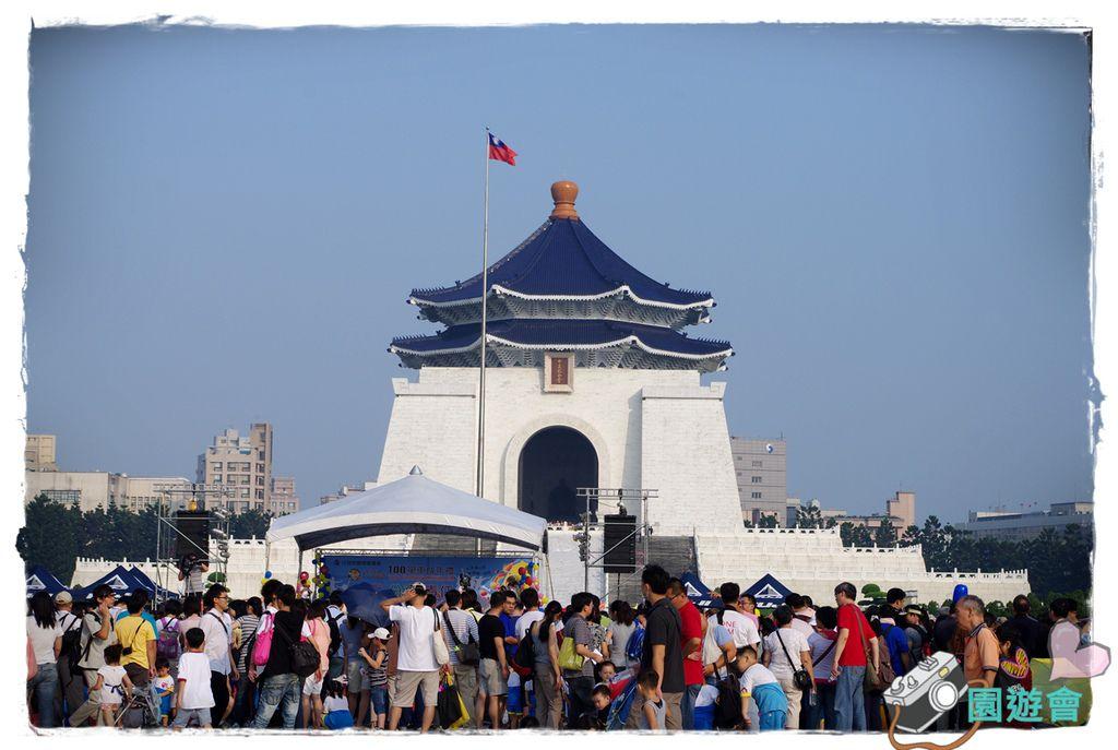 中正紀念堂IMGP3717.JPG