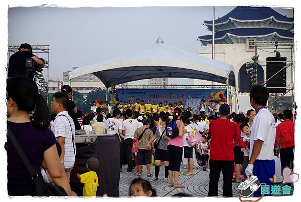 中正紀念堂IMGP3759.JPG