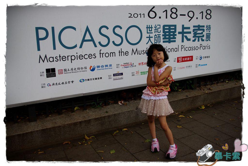 畢卡索IMGP3667.JPG