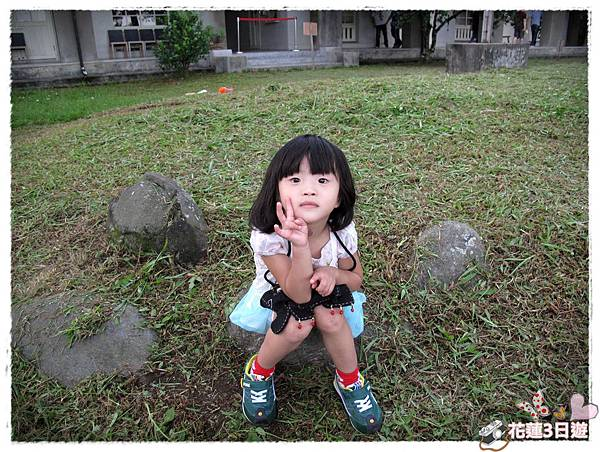 花蓮3日遊之DAY1-IMG_1996.JPG
