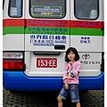花蓮3日遊之DAY1-IMGP3872.JPG