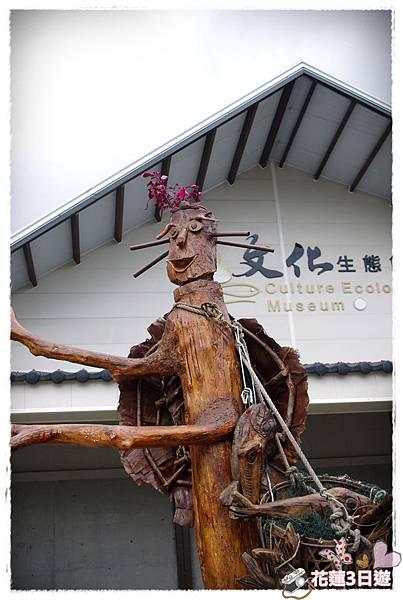 花蓮3日遊之DAY1-IMGP3943.JPG