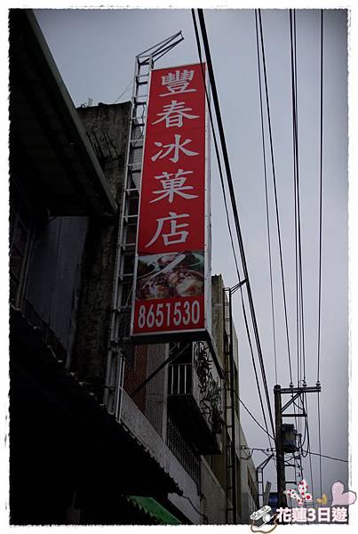 花蓮3日遊之DAY1-IMGP3981.JPG