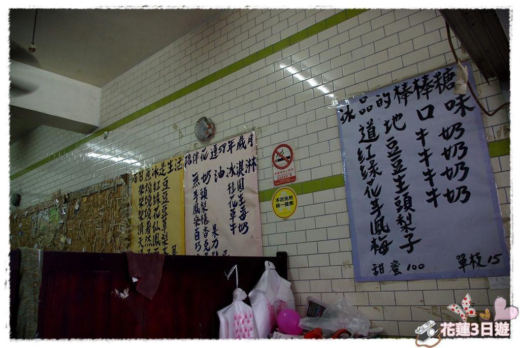 花蓮3日遊之DAY1-IMGP3985.JPG