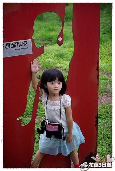 花蓮3日遊之DAY1-IMGP4064.JPG