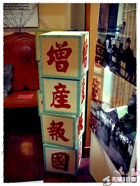 花蓮3日遊之DAY2-IMG_2034.JPG