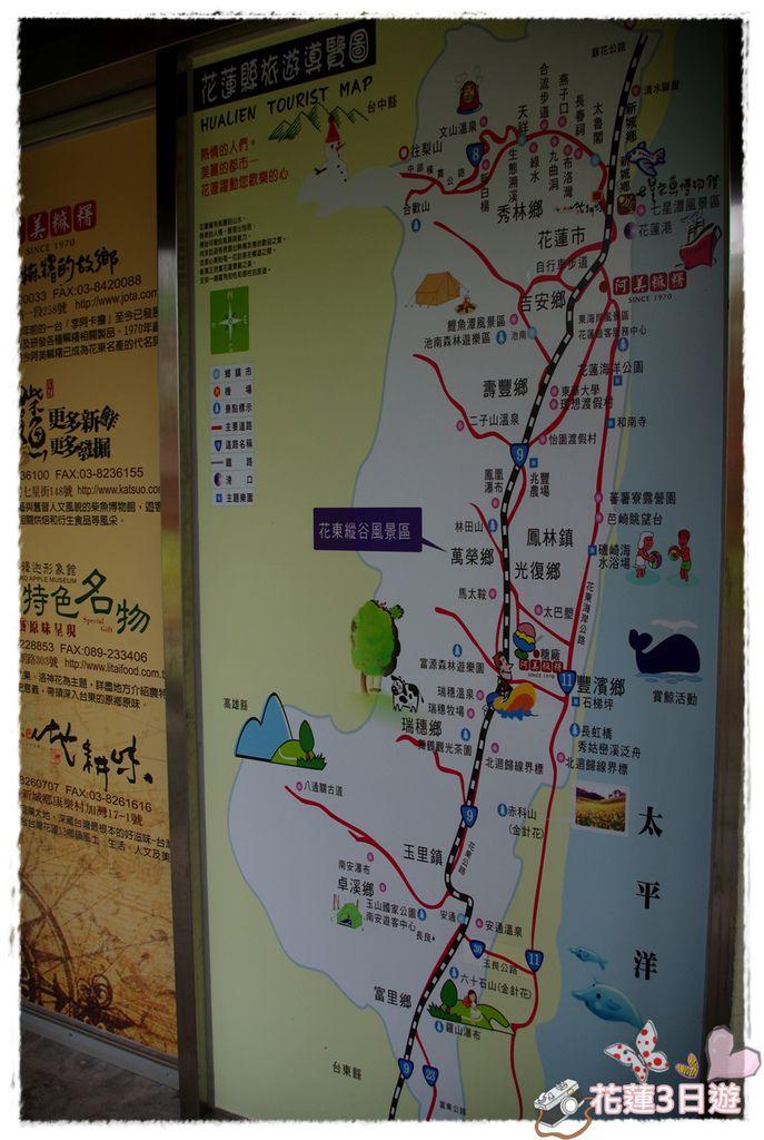花蓮3日遊之DAY2-IMGP4170.JPG