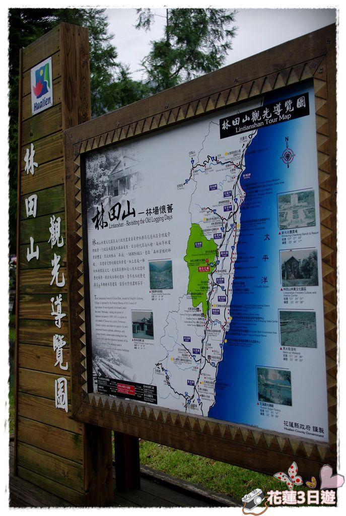 花蓮3日遊之DAY2-IMGP4209.JPG