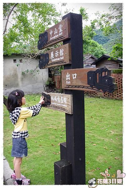 花蓮3日遊之DAY2-IMGP4264.JPG