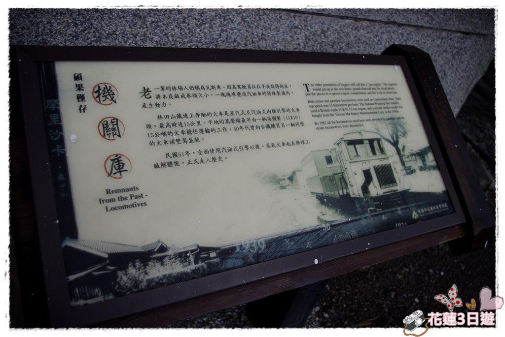 花蓮3日遊之DAY2-IMGP4267.JPG