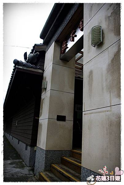 花蓮3日遊之DAY2-IMGP4309.JPG