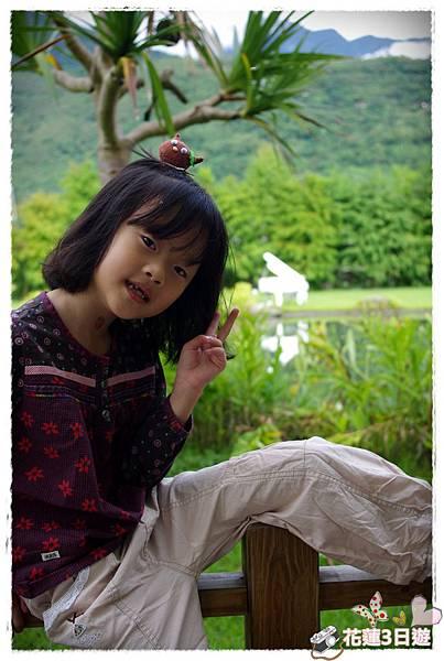 花蓮3日遊之DAY3-IMGP4550.JPG
