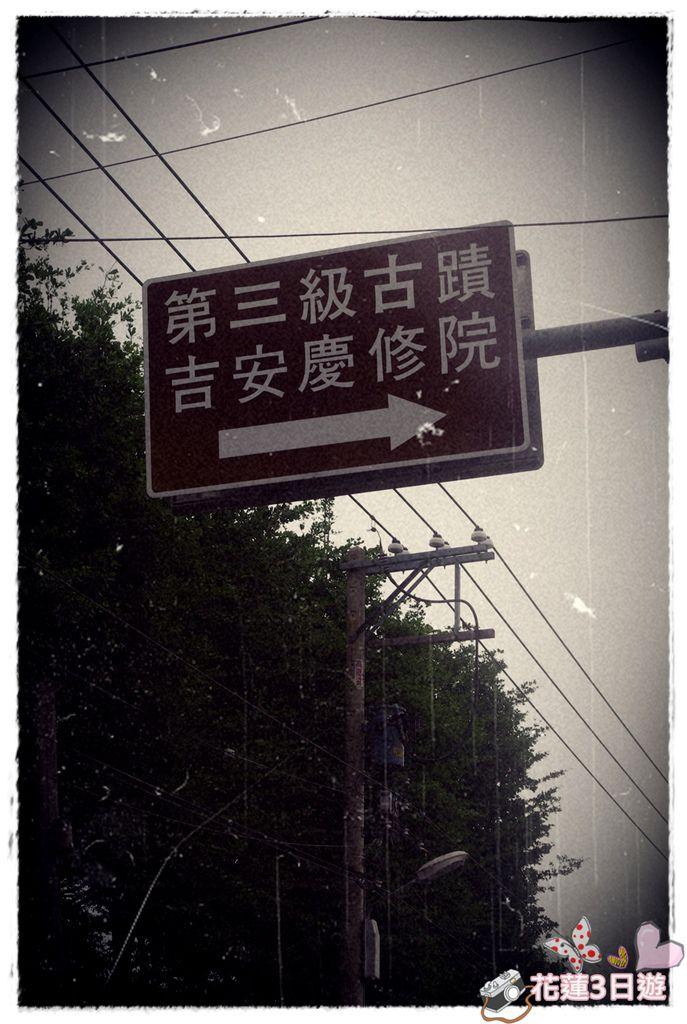 花蓮3日遊之DAY3-IMGP4700.JPG