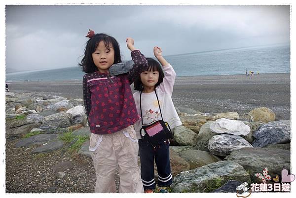 花蓮3日遊之DAY3-IMGP4743.JPG