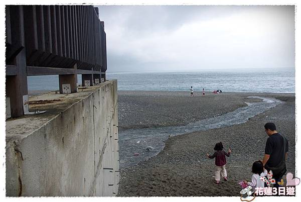 花蓮3日遊之DAY3-IMGP4748.JPG
