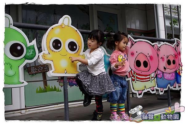 小MICA動物園IMGP5185.JPG