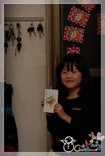 2011聖誕partyDSC_6745.JPG