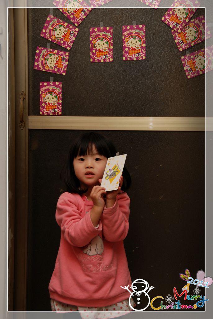2011聖誕partyDSC_6764.JPG