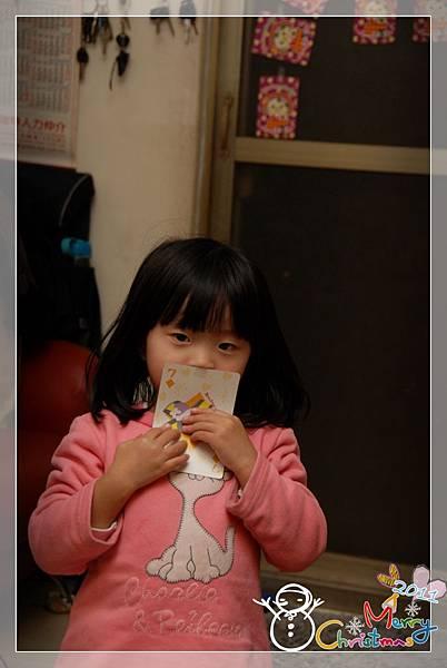 2011聖誕partyDSC_6765.JPG