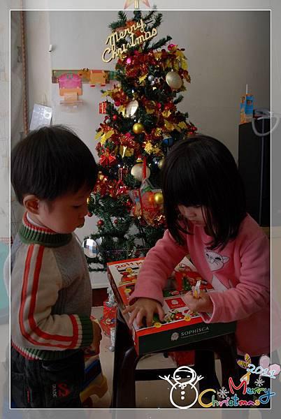 2011聖誕partyDSC_6860.JPG