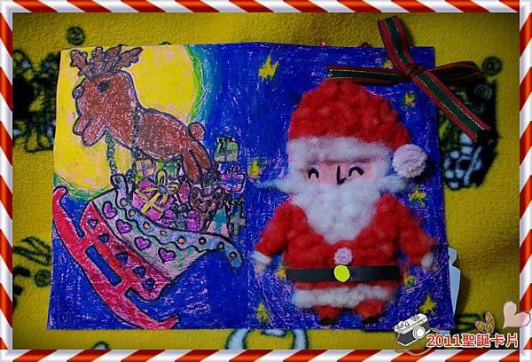 2011聖誕卡IMGP5234.JPG