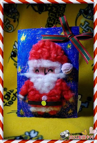 2011聖誕卡IMGP5236.JPG