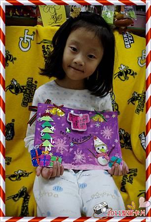 2011聖誕卡IMGP5245.JPG