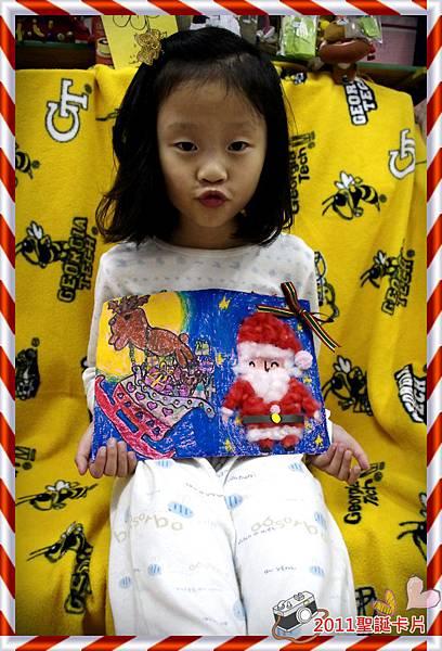 2011聖誕卡IMGP5247.JPG
