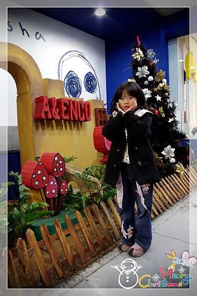 2011聖誕節IMGP5257.JPG