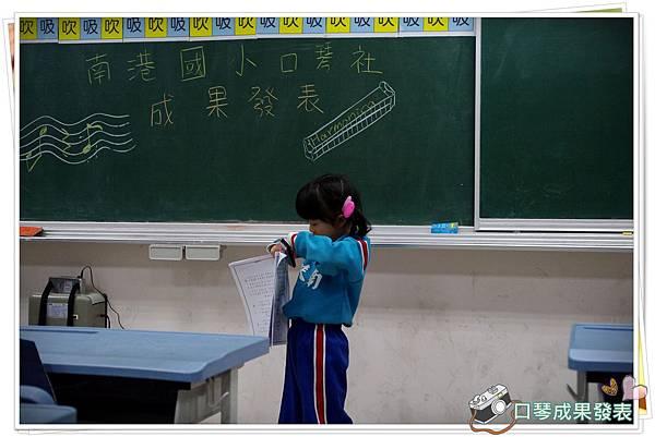 口琴社發表IMGP5530.JPG
