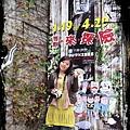 鬼太郎展IMG_2328.JPG