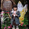 鬼太郎展IMGP5711.JPG