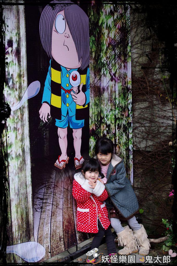 鬼太郎展IMGP5715.JPG