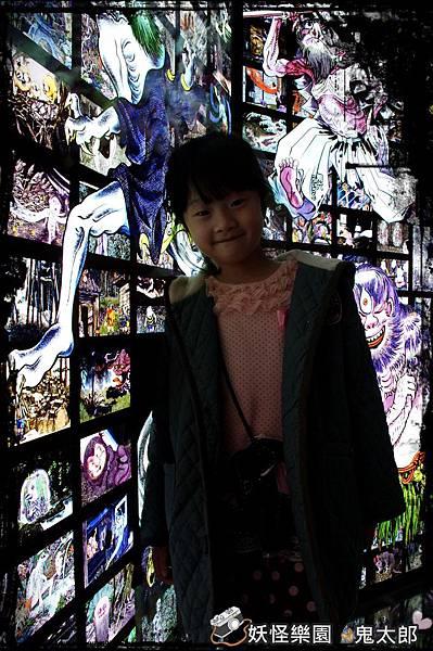 鬼太郎展IMGP5765.JPG