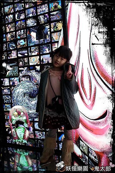 鬼太郎展IMGP5767.JPG