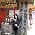 高雄義大三日遊day1 IMG_2381